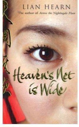 HEAVENS NET IS WIDE