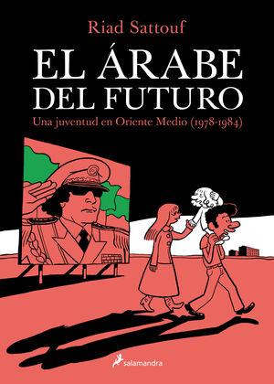 EL ÁRABE DEL FUTURO 1