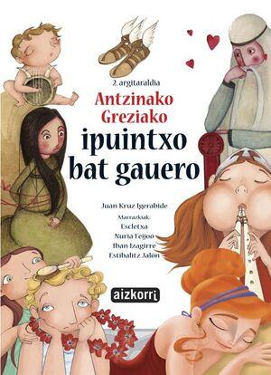 ANTZINAKO GREZIAKO IPUINTXO BAT GEHIAGO