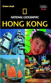 GUIA AUDI HONG KONG