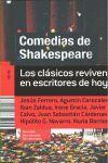 COMEDIAS DE SHAKESPEARE